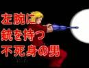 コブラの超スタイリッシュゲームpart1【PCエンジン】【実況】