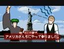 【APヘタリアMMD紙芝居】入れ替わらない島国【HEROの秘密】#2