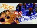 【実況】バケツ vs ガトリング どっちが強いの?【新武器対決】