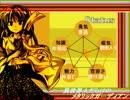 【東方卓遊戯】異世界人だらけのメタリックガーディアン第一話その10