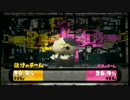 【実況】Splatoonを練習して上手になりたい桃+ 九杯目