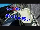 【CQB BUDDY】駄メサバ! Act.58:「大阪遠征」