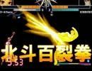 【MUGEN】ランセレクレイジーバトル2 【Part25】