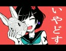 【KAITO V3】リアル初音ミクの消失【カバー】
