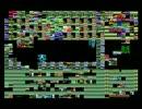 【チートバグ動画】MSX シャロムをバグらせてみた Part.3