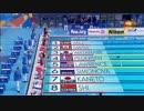 世界水泳 ロシア・カザン2015 女子 200m 平泳ぎ決勝 渡部香生子