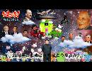 GO-GO たまごっち!  「イスラム国の悪夢」 注:たまごっちは北朝鮮の手先