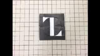 【折り紙】2020東京オリンピックで話題の例のロゴのつくりかた thumbnail