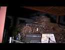 【心霊スポット】一人ガンバレ森島アーカイブ2015年8月4日【若獅子神社編】