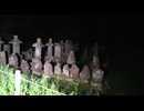 【心霊スポット】一人ガンバレ森島アーカイブ2015年8月4日【人穴浅間神社編】