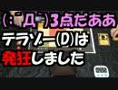 【あなろぐ部】初心者でもわかるTRPG!「15」を実況プレイ01-2