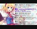 【C88】デジウィiMPACT クロスフェード 【東方ボーカルアレンジCD】