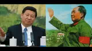 中国(ジョングオ)の国歌を歌おう!