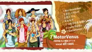 【C88】MotorVenus 【ザ赤カラゲネユシ】