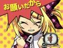 【再調整】マイリスダメー!feat.sachiko.VOCALOID4【ボカロ→ボカロカバー】