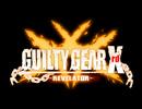 GUILTY GEAR Xrd -REVELATOR- Arcade Version Opening +