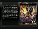 【LoVA】アルカイザーセリフ集
