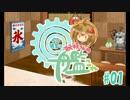 【ゆっくり実況】タウイ提督と妖精さんの艦これ・弐式#01