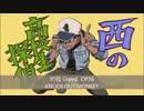 名探偵コナン主題歌ランキングベスト100  part1(100~46位)
