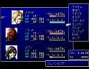 【実況】FF7 part16
