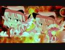 SCARLET ZONE☆