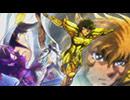 聖闘士星矢 黄金魂-soul of gold- 第9話「サガ! 熱き兄弟の絆」