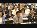 8/13:平和安全法制の早期成立を求める国民フォーラム質疑応答4