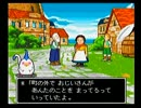 ◆剣神ドラゴンクエスト 実況プレイ◆part2