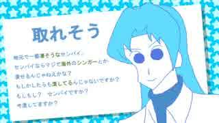 【第15回MMD杯本選】アイドルマスター宣言!