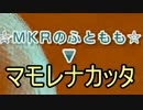 【実況】スプラトゥーン  実況者ナワバリバトル! シン視点 後編