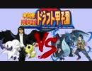 レート2500のプロが挑むドラフト甲子園! part3 【vs マツさん】