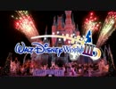 Walt Disney Worldへの旅Ⅲ Part2