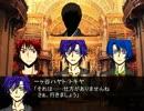 【うたプリ】うた黒マギカロギア2 エピロ-グ2 終【黒バス】