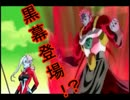 【実況】最強のロリっ娘魔人の誕生だ!ドラゴンボールゼノバースpart7