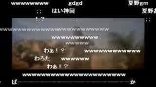 【うんこちゃん】加藤純一万博ランキング