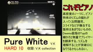 新・音ゲー難関曲まとめドレーver.2015/07
