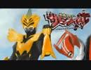 最強のクソゲー仮面ライダーサモンライド!ゆっくり縛りプレイ第17話
