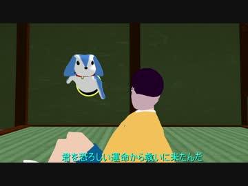 【第15回MMD杯本選】カラえもん by 真心恒心 例のアレ/動画 ...