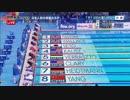 世界水泳 ロシア・カザン2015 男子 400m 個人メドレー決勝 瀬戸大也