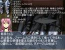 黒バスDXでフリーランスvsUGN Part.06