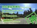 Z250de和歌山をトコトコいこうZ!part04のんのんびよりの旅