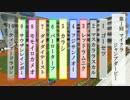 【Minecraft】マイクラジャンプダービー(前半)【競馬風トロッコレース2】