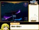機動戦士ガンダムSeed Destiny 連合 vs. Z