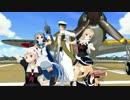 【第15回MMD杯本選】長谷部提督と乱ちゃん姉妹で 一騎当千っぽい【刀艦】