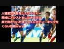 バーディーが岡崎のゴールをアシストし泣き顔→ボディーキックで悶絶