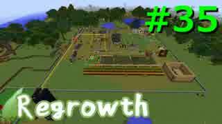 【Minecraft】この荒廃した大地を緑地にするPart35(終)【ゆっくり実況】regrowth