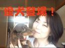 早川亜希動画#70≪愛犬ナッツとデレデレな早川。≫