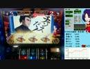 バジリスク絆 一撃で設定×1,000枚獲得を目指す!【設定6編】 Part7 前編