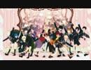 【MMD刀剣乱舞】ショタコンの聖地