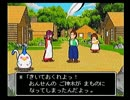 ◆剣神ドラゴンクエスト 実況プレイ◆part3